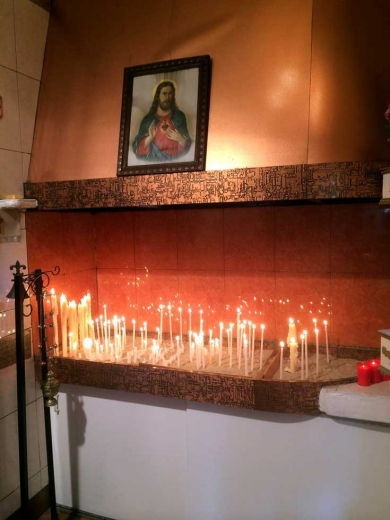 Lieu de Recueillement dans l'église Sainte Croix de Varak à Arnouville
