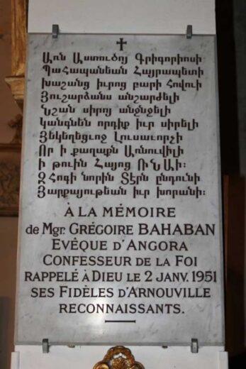 Plaque commémorative pour mon Msg. Bahaban