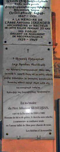 Plaques commémoratives de l'église saint Grégoire
