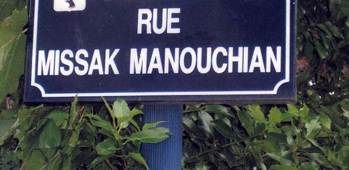 Plaque de la rue Missak Manouchian